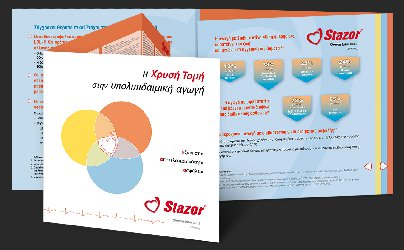 Trifold officinal brochure